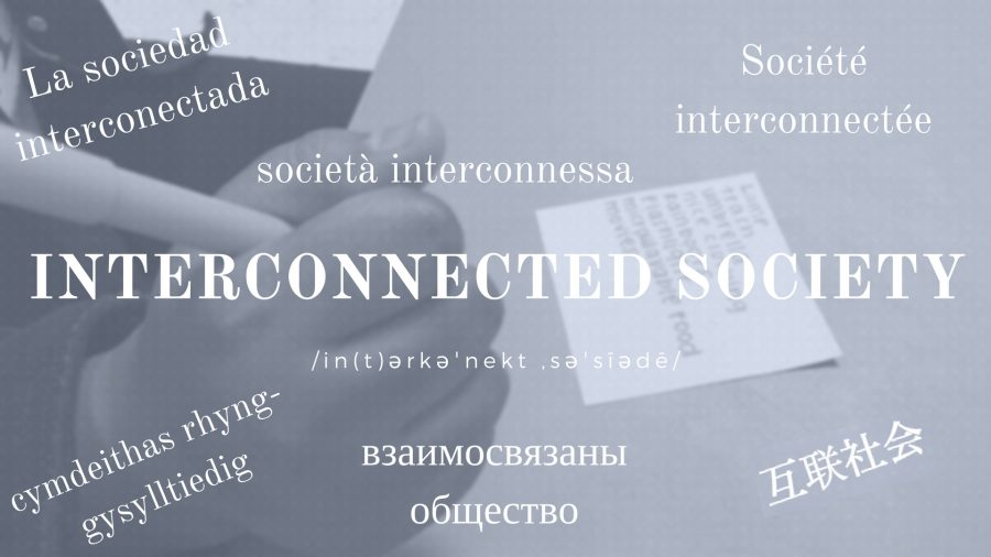 interconnected-society