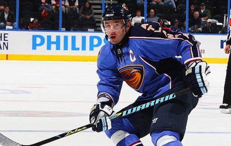 "Atlanta finally get back hockey: Unveil the ""Atlanta Peach"""